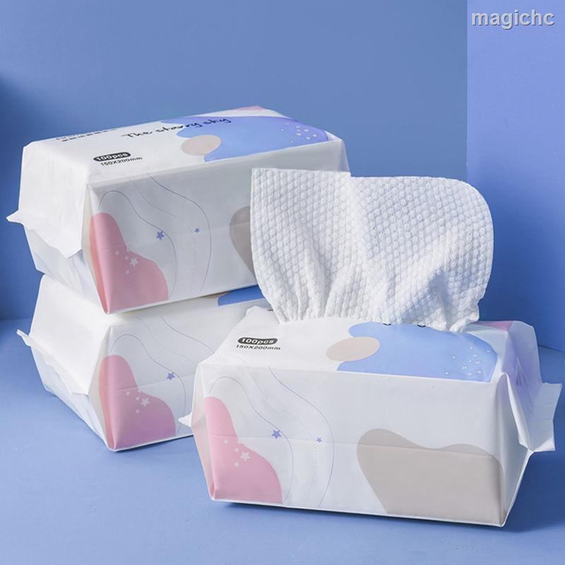 一次性洗臉巾抽取式純棉化妝棉卸妝棉干濕兩用潔面巾紙擦臉毛巾