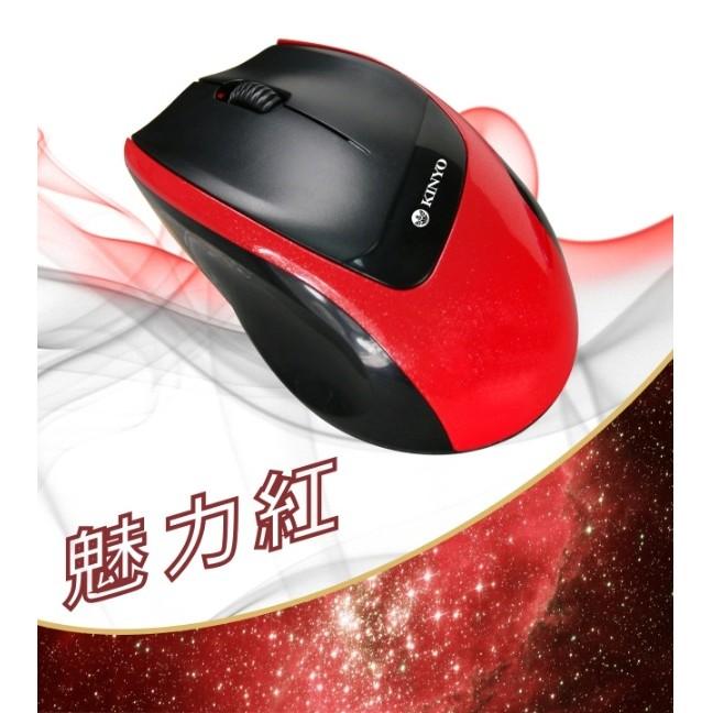 滑鼠 耐嘉 KINYO GKM-531 2.4GHz無線滑鼠 LIFU