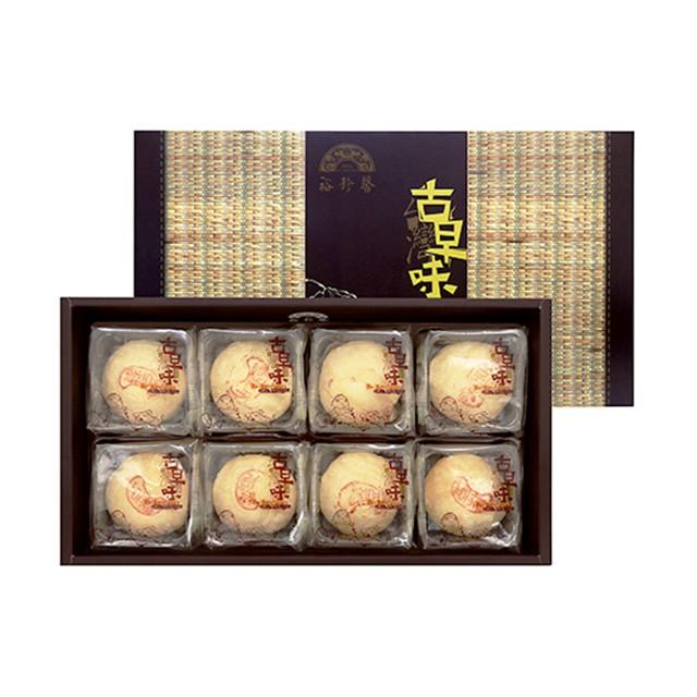 【裕珍馨】古早味綠豆禮盒 iCarry