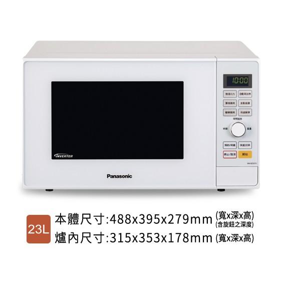 Panasonic國際牌/燒烤變頻微波爐/23L/NN-GD37H(可議價)