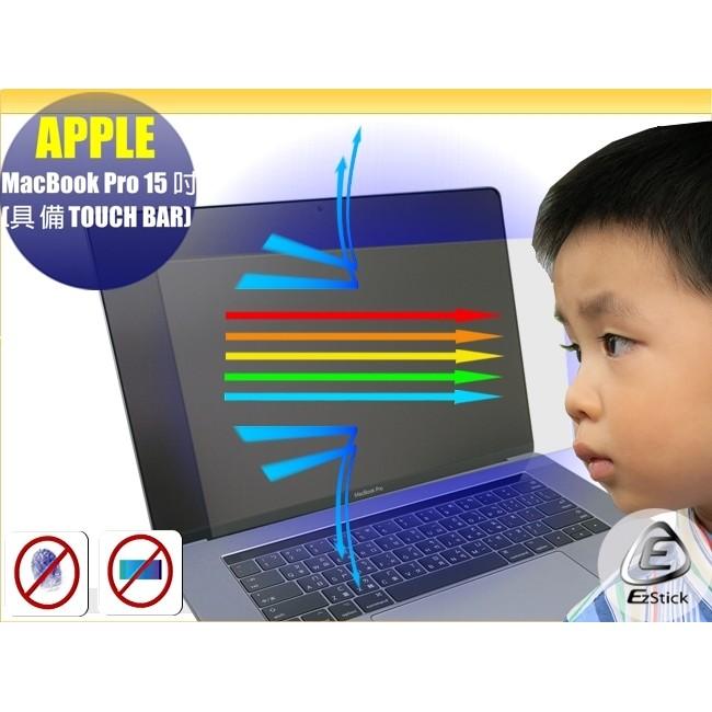 MacBook Pro 15 2016 A1707 具備Touch Bar 防藍光螢幕貼 (可選鏡面或霧面)
