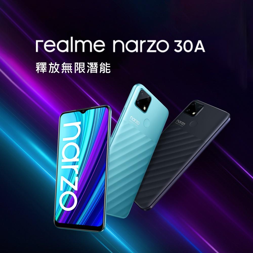周邊◘☞realme narzo 30A G85超大電量遊戲機 (4GB/64GB)【7/15~7/18下單省$191】