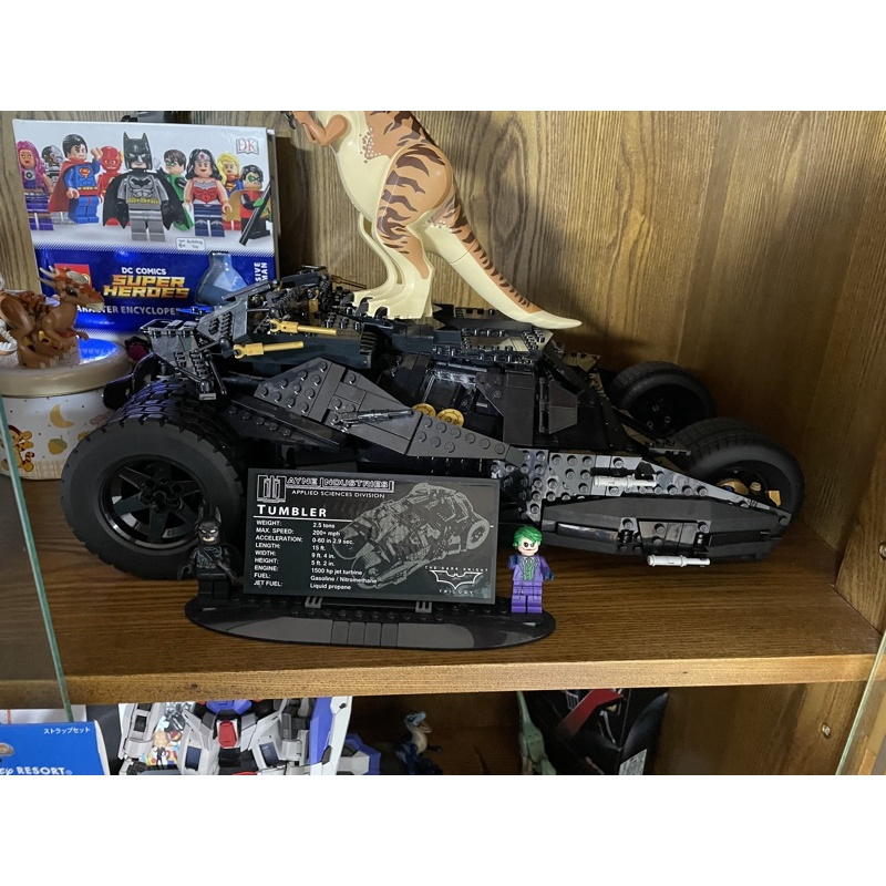 (已組)LEGO 76023 The Tumbler 蝙蝠車