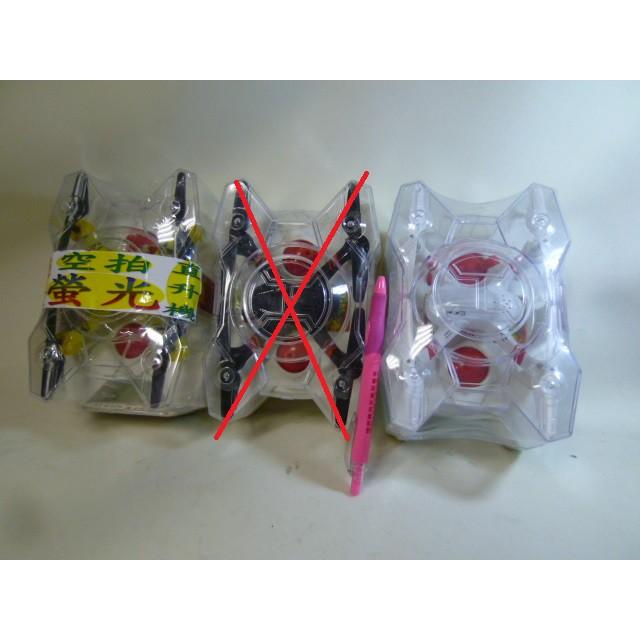 小型便宜好玩空拍機(無附鏡頭練習專用)