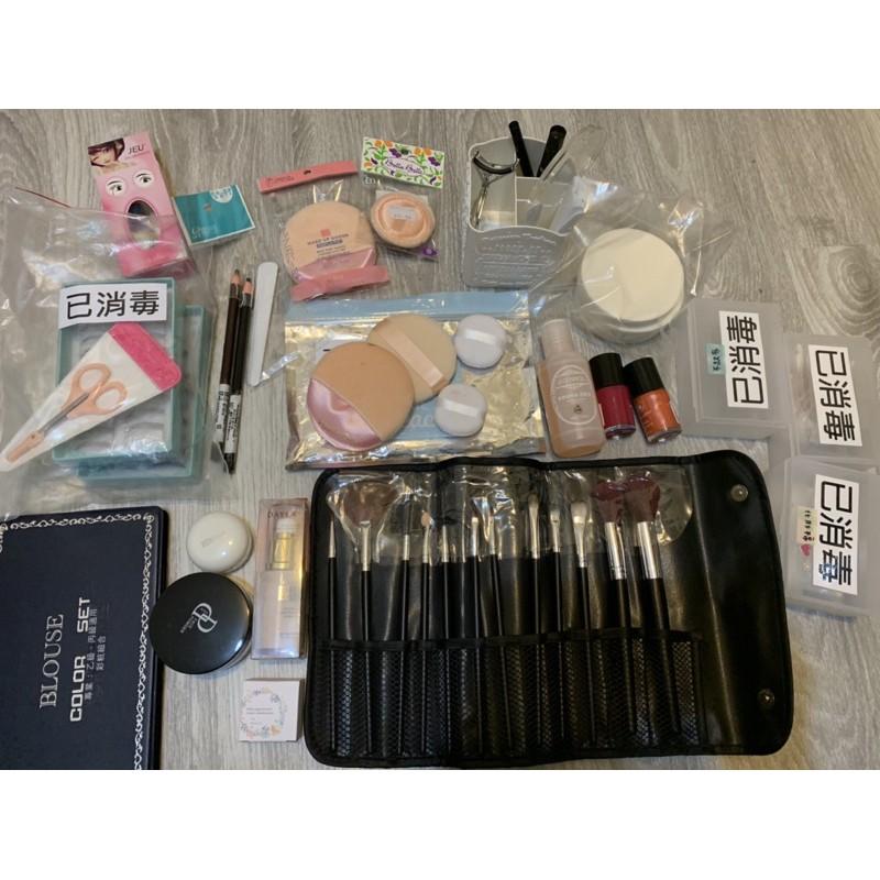 美容丙級全套考試用具 美容檢定術科用具(含彩妝及護膚)