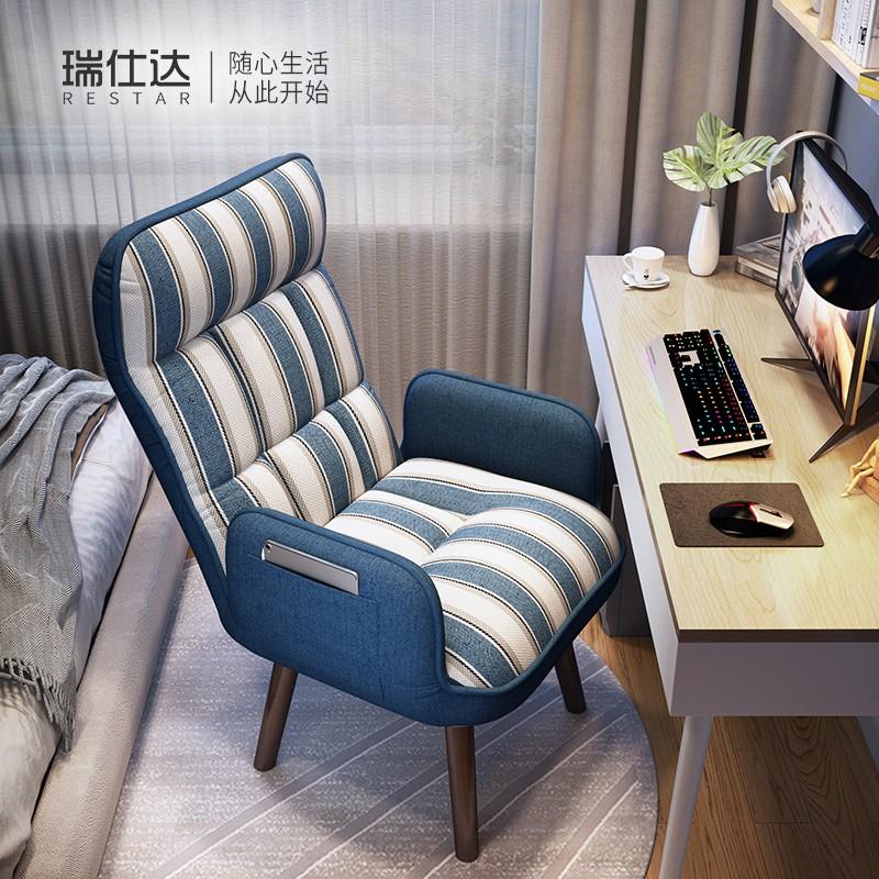 【現貨】【促銷】電腦椅家用臥室休閑旋轉椅辦公椅子單人久坐舒適靠背懶人電競沙發