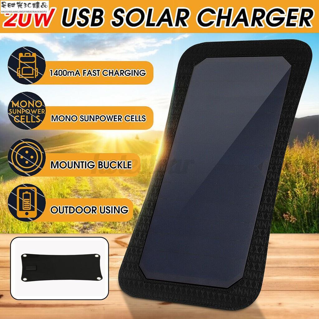💕現貨免運💕sunpower太陽能板單UBS穩壓器充電手機平板MP3戶外釣魚太陽能✨号时光3C精品优选✨