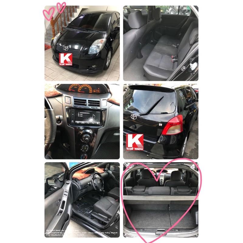自售 Toyota Yaris 1.5 S版