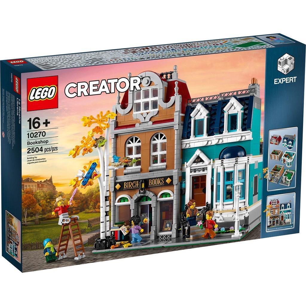 樂高 LEGO 10270 書店 街景 creator bookshop