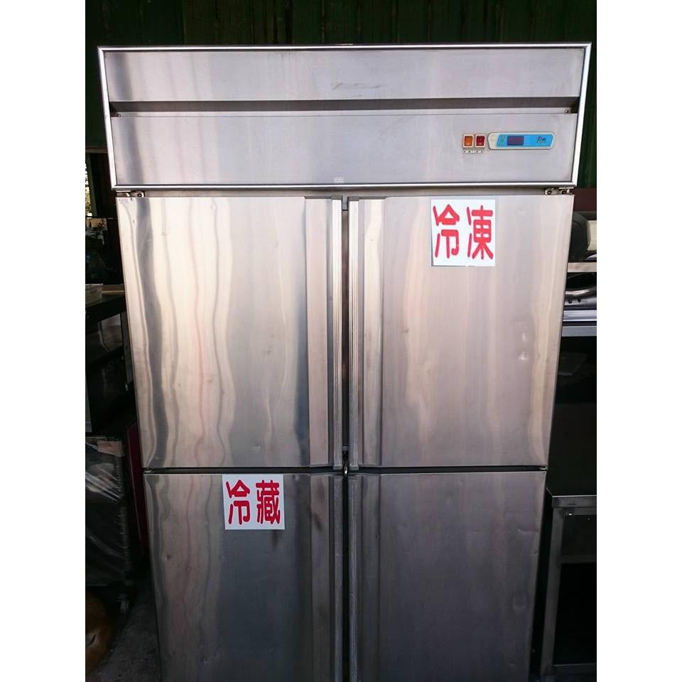 二手營業用四門上凍下藏風冷冰箱/白鐵不鏽鋼冷凍冷藏櫃