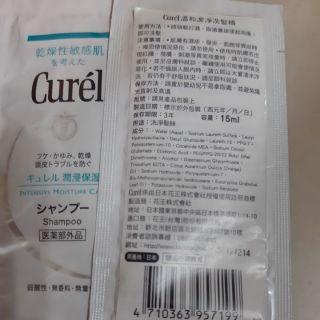 💕curel珂潤溫和清淨洗髮精15ml💕💕 攜帶方便 💕 臺北市