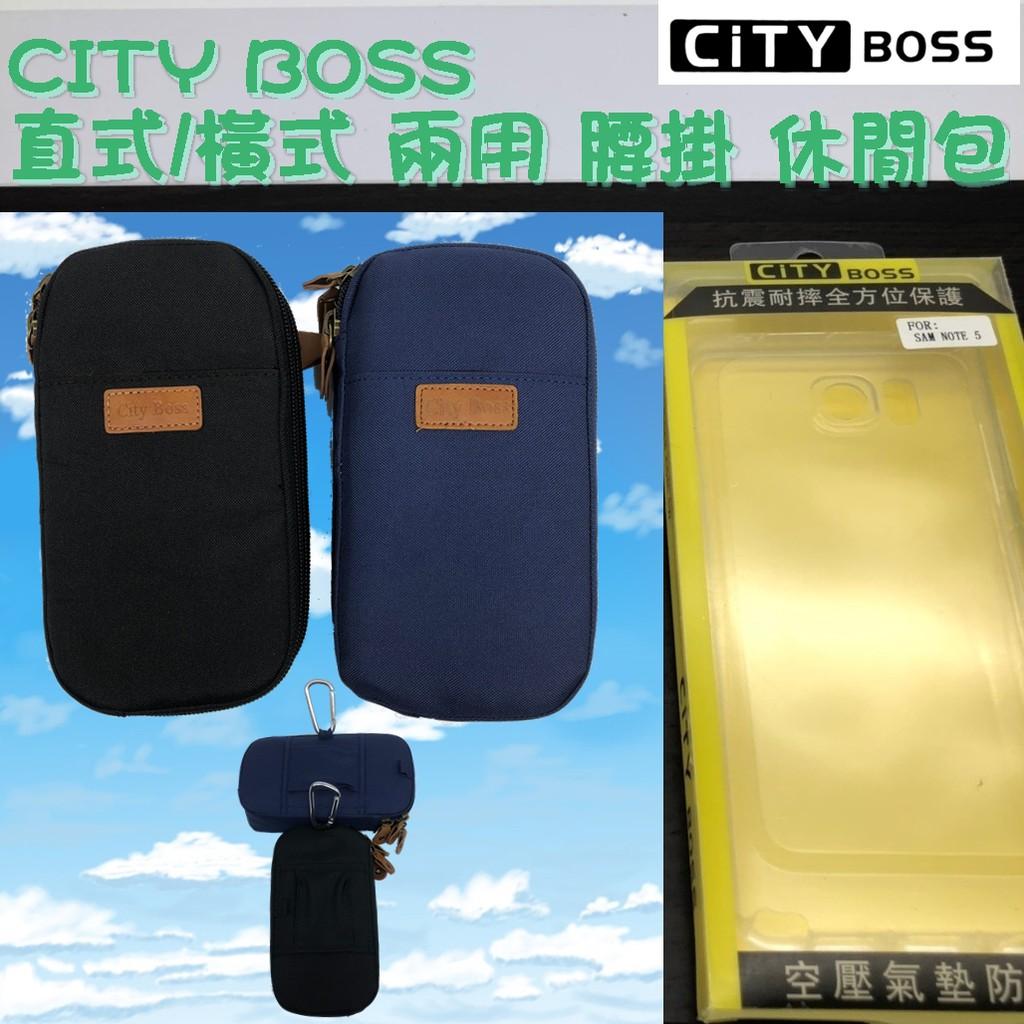 Samsung NOTE5 A22 A32 A42 A52腰掛皮套【直橫兩用款】直式 橫式5G休閒包 腰掛 掛腰 皮套
