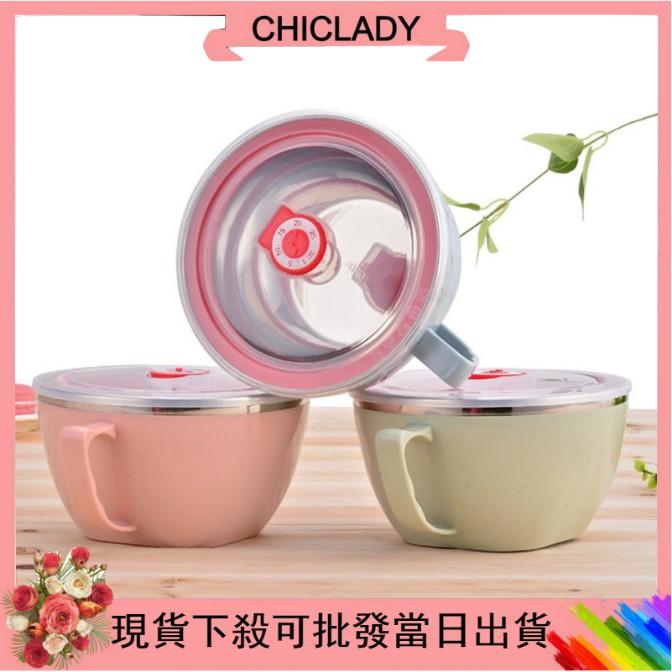 900ML 馬卡龍炫彩泡麵碗 保鮮盒 304不銹鋼 雙層隔熱保溫 附蓋密封 泡麵杯便當防燙