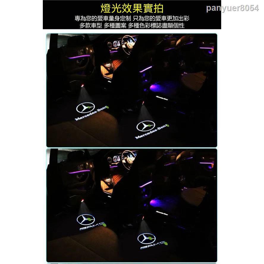 ✽BENZ 賓士 投射燈 C180 C200 C250 C300 (W204 W205) 美規 外匯車 迎賓燈 照地燈