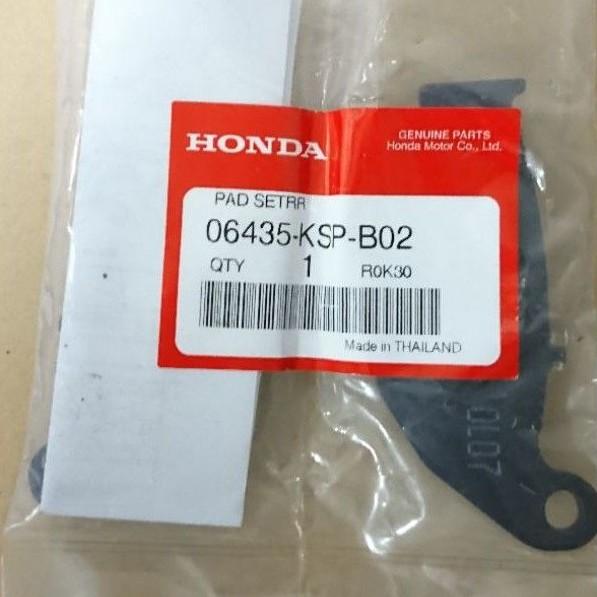 原廠 現貨 HONDA CB300R CB150R 後煞車皮 後煞車 後來令 來令片 來令 煞車 剎車 後剎車 剎車皮