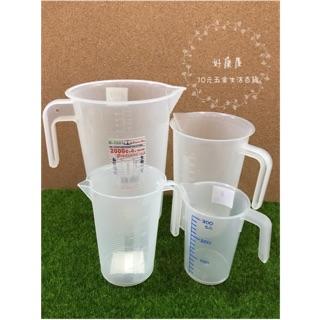 台灣製量杯 量水杯 料理量杯 烘焙用具 量水器具 300cc 500cc 1000cc 2000cc 新北市