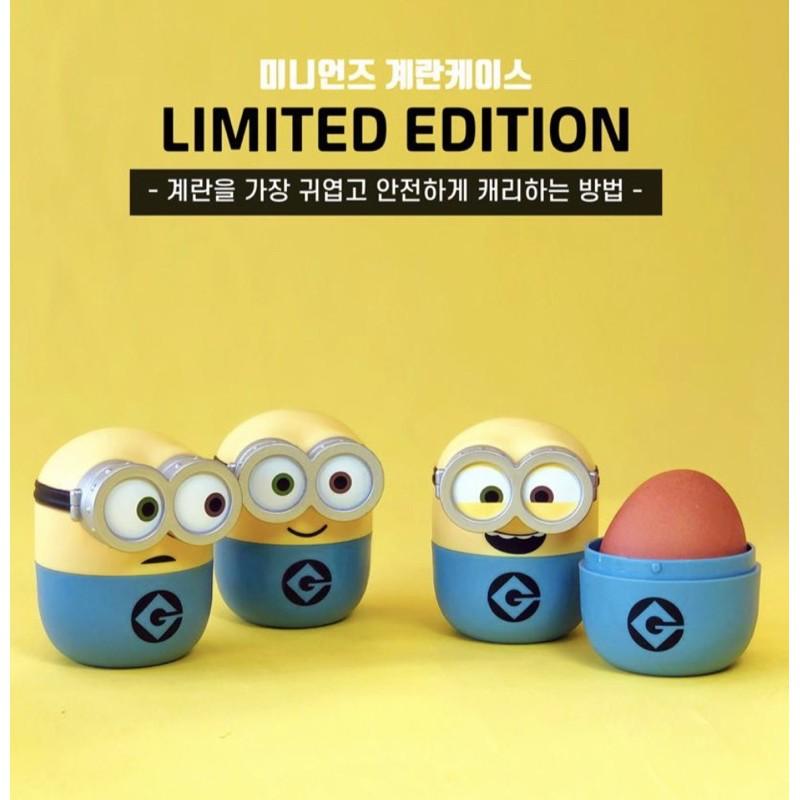 「可挑款送美妝蛋」🔥現貨熱銷🔥韓國GS25 小小兵雞蛋收納盒