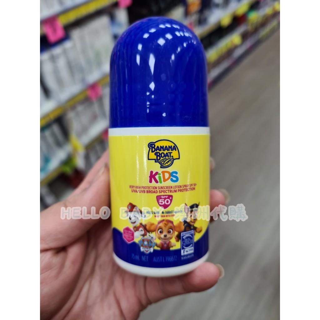 🇦🇺澳洲限定 小狗汪汪隊 Banana Boat 香蕉船 兒童防曬滾珠/噴霧 SPF50+