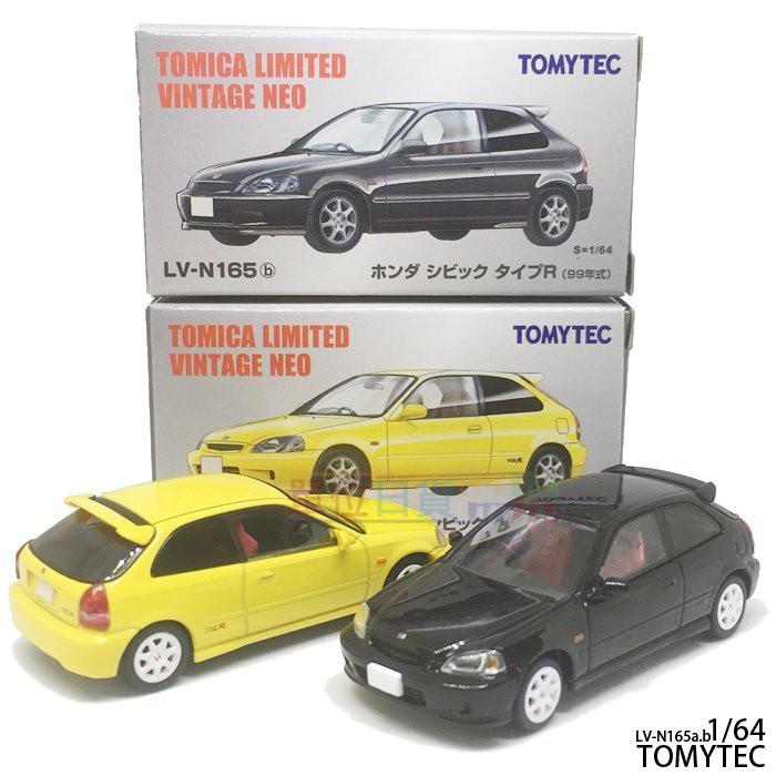 『 單位日貨 』香港萬信版 TOMYTEC LV-N165a.b Civic type R 99年 黑/黃合售 合金車