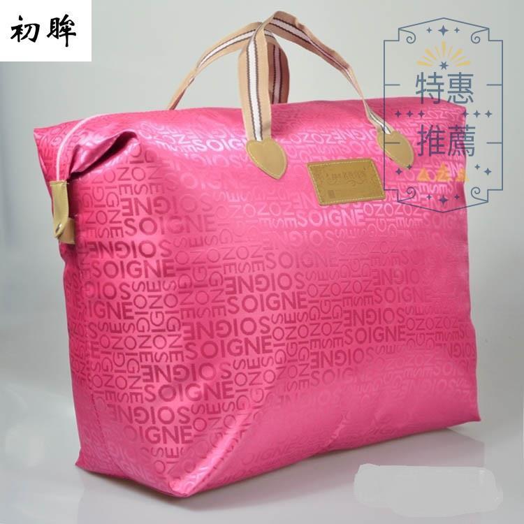 搬家袋打包袋子超大容量手提編織袋牛津布帆布行李收納包特大加厚.8897