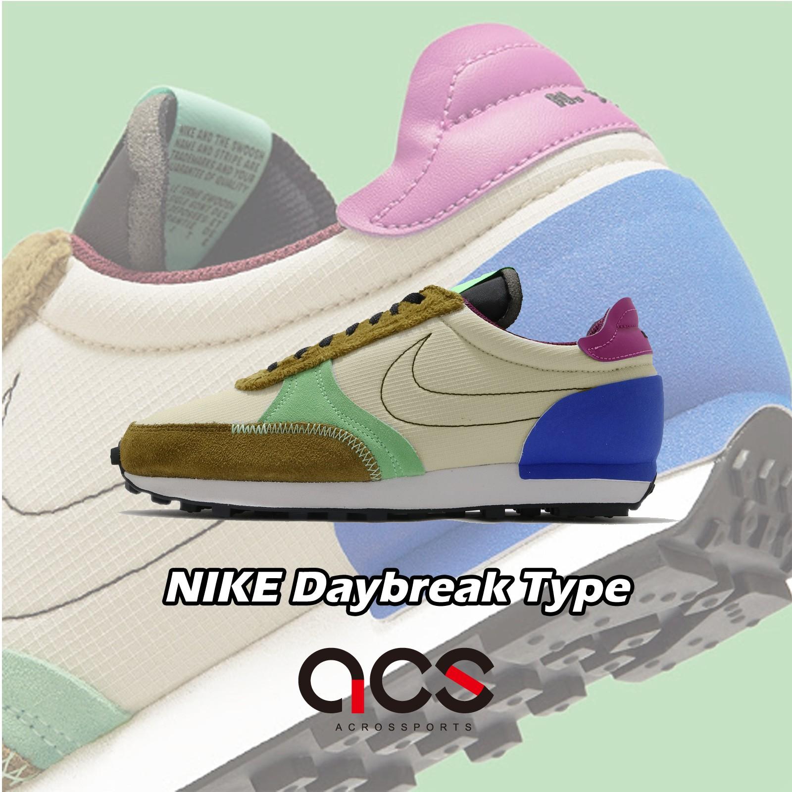 Nike 休閒鞋 DBreak-Type 米白 綠 紫 藍 麂皮 毛料 男鞋 異材質拼接【ACS】 DC3274-203