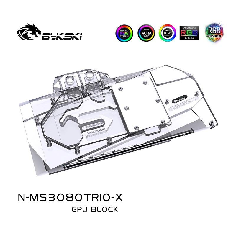 【前沿科技賣場】Bykski N-MS3080TRIO-X顯卡水冷頭微星Geforce RTX3080 GAMING