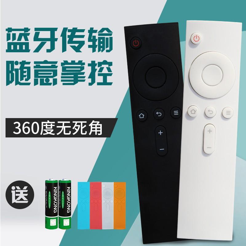 (雙11)%新品下殺%小米藍牙遙控器通用白色mini小盒子4代電視機2S/3/3S增強版遙控器