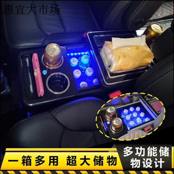 專用新款TOYOTA-豐田大霸王Estima扶手箱previa普瑞維亞中央儲物箱盒改裝 R4Y9