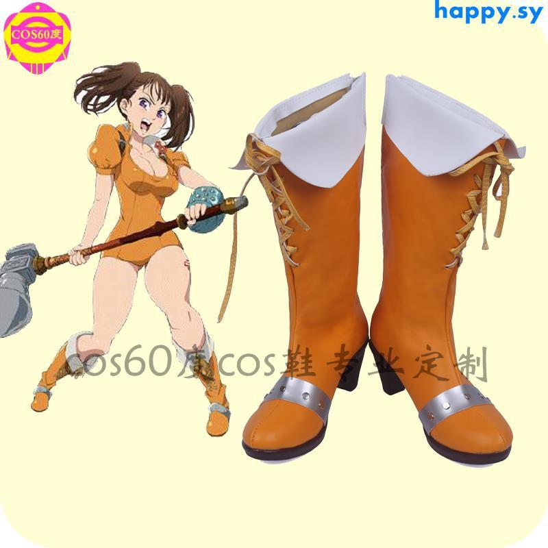 Q0005七大罪 嫉妒之罪 黛安cosplay鞋定做 七原罪 cos鞋