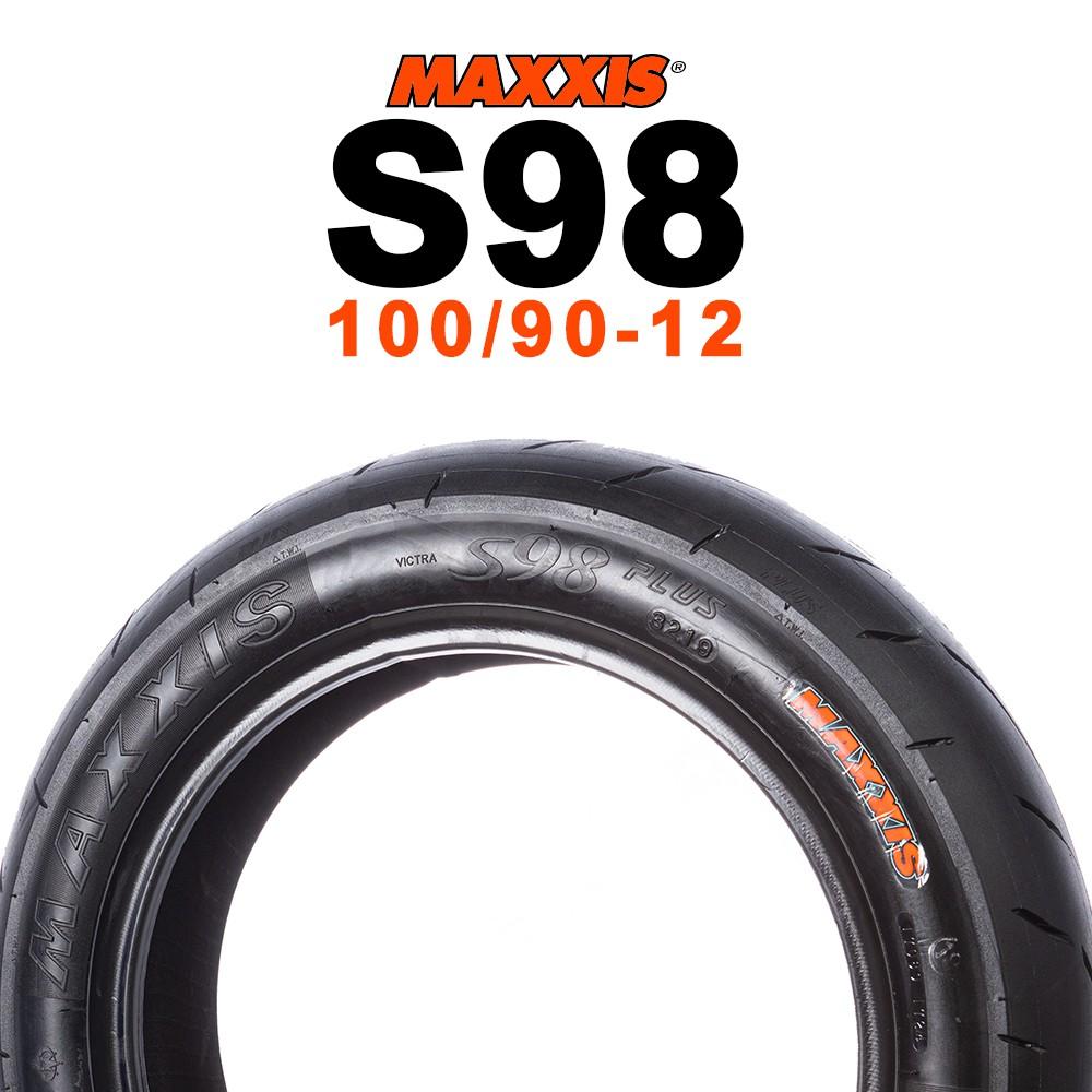 100/90-12 MAXXIS 瑪吉斯 輪胎 S98 PLUS 100/90-12