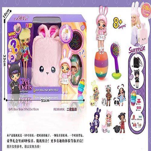 nanana surprise 30cm LOL驚喜公仔娃娃背包粉兔黑貓驚喜盲盒玩具