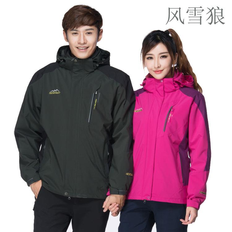 風雪狼抓絨加厚衝鋒衣兩件套男女冬季戶外防水保暖登山服