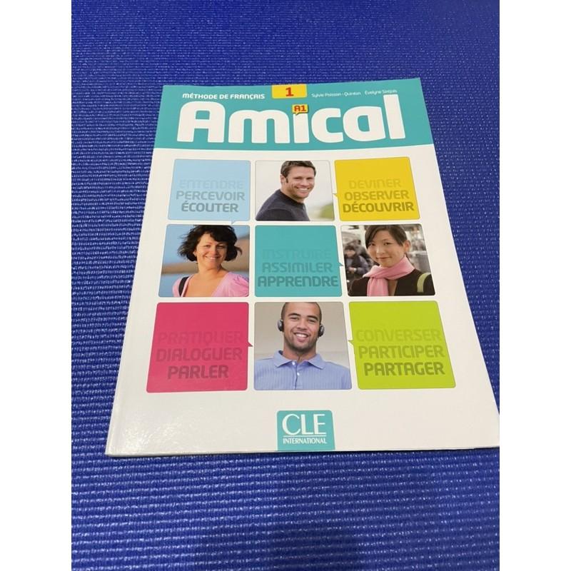 法文書 Amical A1 越南語(一)