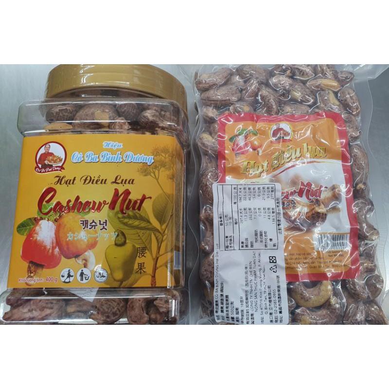 【越南】CO BA BINH DUONG 越南腰果 大顆腰果 帶皮腰果 HẠT ĐIỀU 罐裝400g/真空包500g
