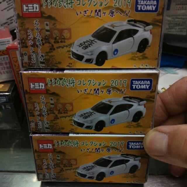 日版 TOMICA 戰國武將 石田三成 BRZ