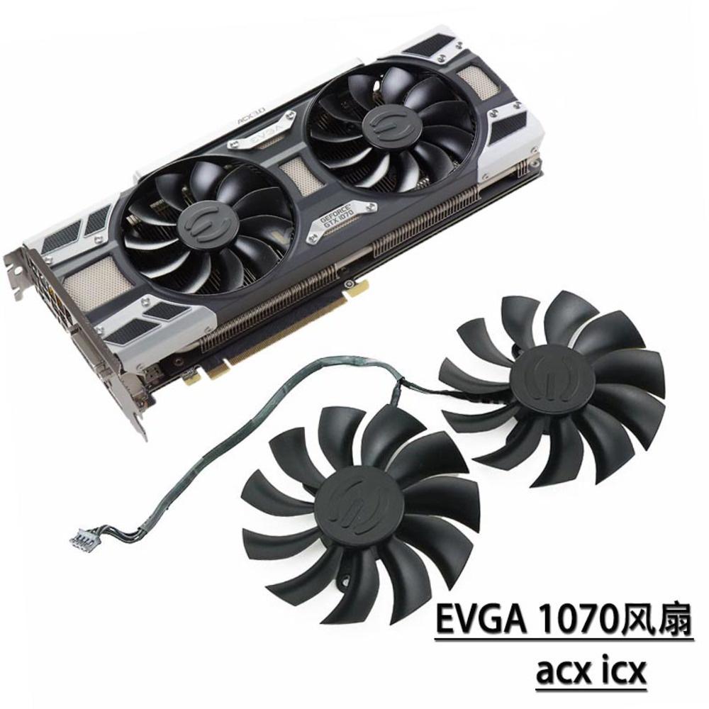 evga geforce gtx 1070 gaming icx/acx顯卡散熱風扇pla09215b12h-主機殼風扇