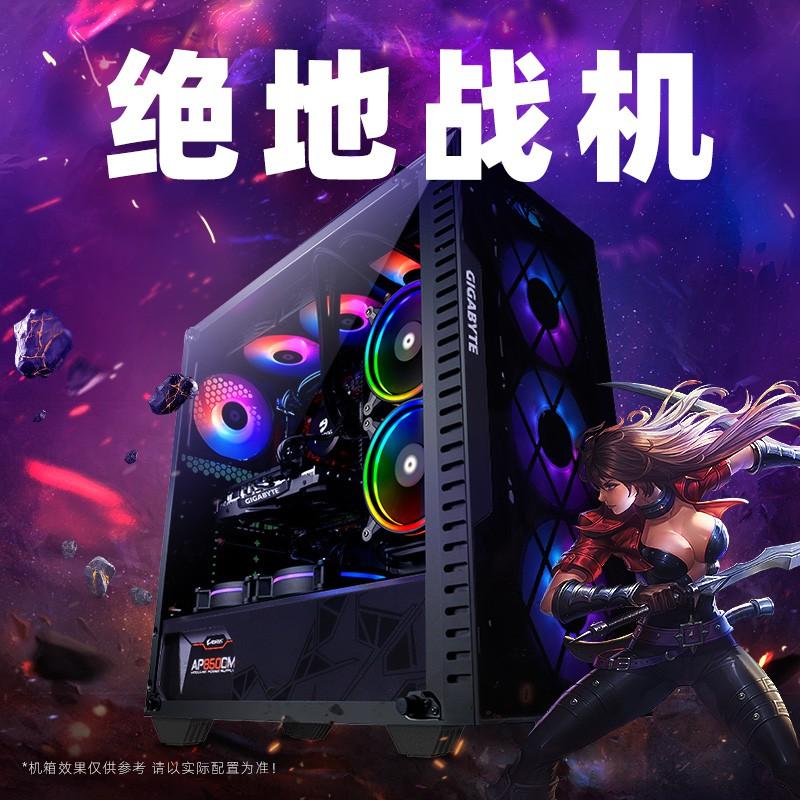 i7 10700K/RTX3060TI/3070 8G顯卡高配水冷台式電腦主機吃雞遊戲組裝整機直播主播網吧電競專用DIY