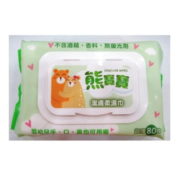 {小馬兒}熊寶寶超厚嬰兒柔濕巾80抽(附蓋) <900531>