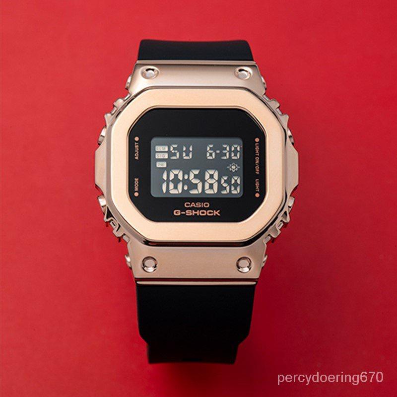 卡西歐金屬小方塊G-SHOCK限定新款手錶男女GM-S5600 PG 7 GM5600