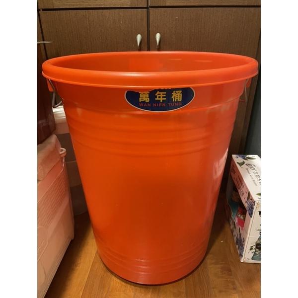 二手限自取耐衝擊萬年桶86L 超級桶 萬能桶 儲水桶 垃圾桶 收納桶 儲運桶 萬年桶 回收桶 廚餘桶 橘色