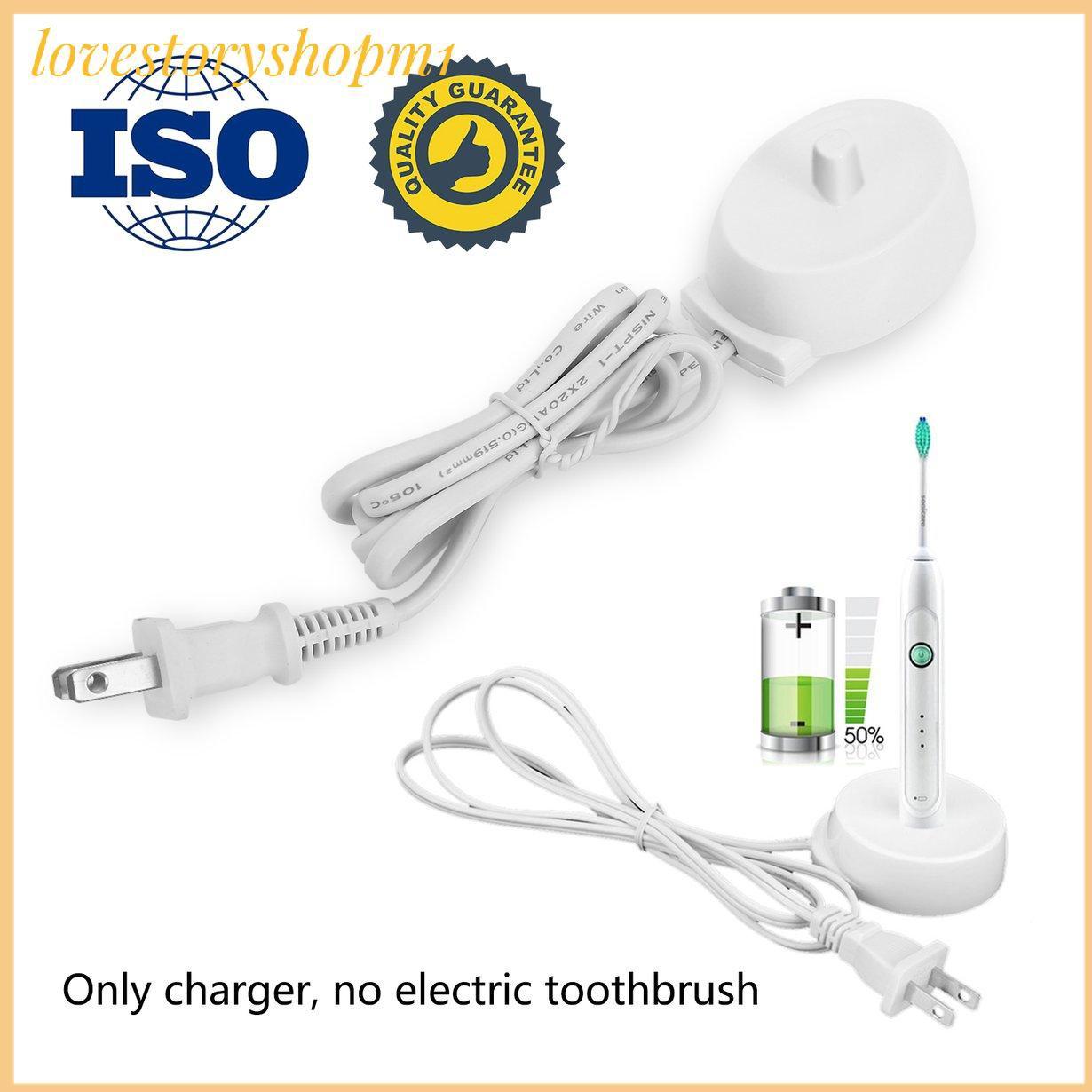 【新品上架】適用於Braun Oral-b D17 OC18的3757型電動牙刷充電器