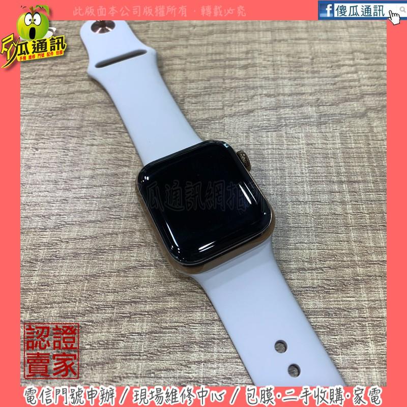 【傻瓜通訊】嚴選二手錶 Apple Watch Series 4 40mm LTE版 不鏽鋼|金色|米色錶帶|#KDTN
