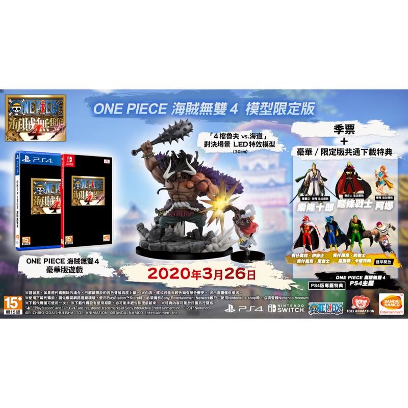 海賊無雙4 限定版 純公仔(含外箱)Switch NS 索尼 中文版 全新未拆 現貨