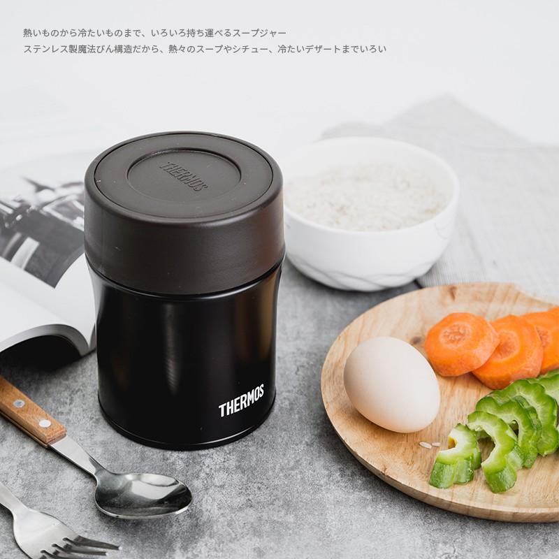 日本原裝 膳魔師燜燒杯500ml保溫飯盒兒童輔食燜燒罐悶燒杯JBM500