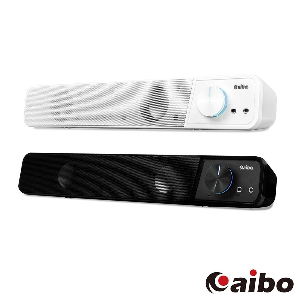 aibo USB多媒體 單件式立體聲環繞電腦喇叭 單鍵式喇叭 電腦喇叭 USB供電 喇叭 雙聲道 重低音【現貨】