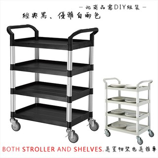 2入優惠組~100%台灣製 (DIY組裝) 標準型多功能四層工具餐車/ 置物架/ 手推車 RA-808I (經典黑 ) 彰化縣