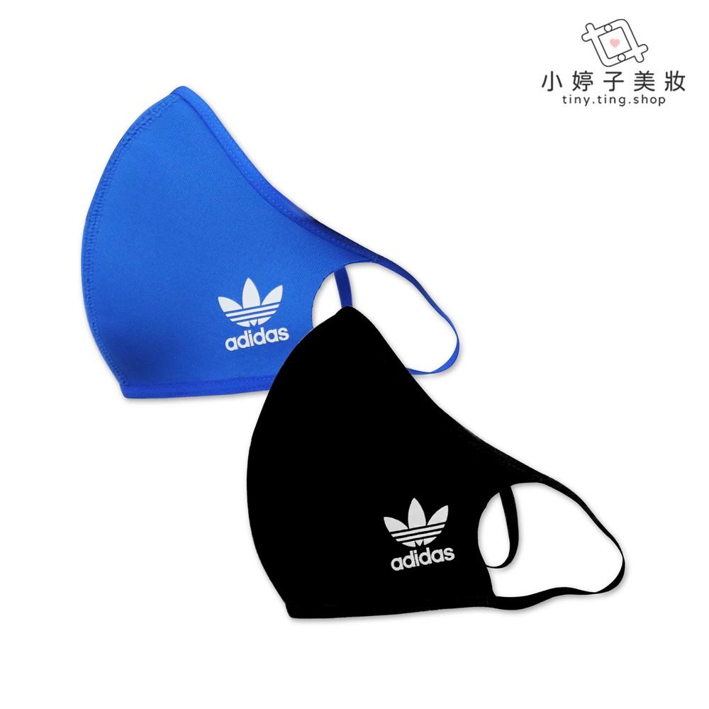ADIDAS FACE COVERS 口罩 黑色(H08837)/藍色(H32391) 小婷子美妝