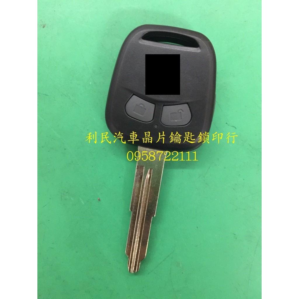 【台南-利民汽車晶片鑰匙】三菱GRUNDER 折疊搖控晶片鑰匙