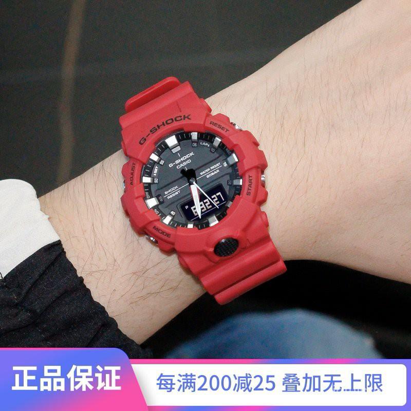 卡西歐G-SHOCK防水男女手錶GA-800-4A/CC-2A/GBA-800-1A/4/7/8/9A uCaO