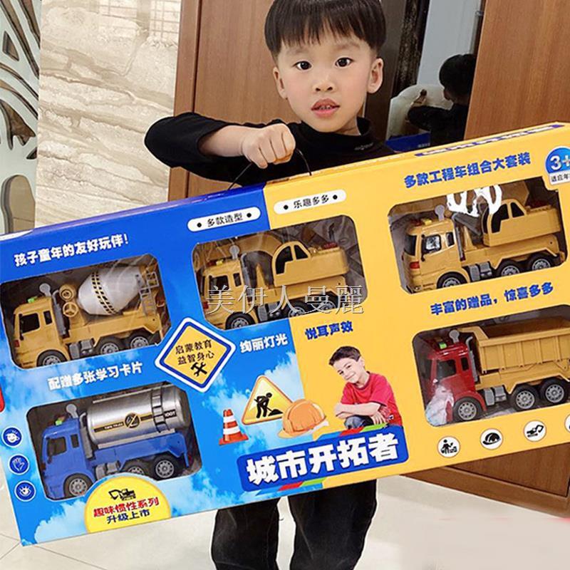 ^✎¤大號工程車玩具套裝兒童消防攪拌吊車挖推土挖掘機男孩電動小汽車